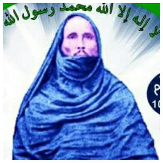 Bignona : Un rond-point sera rebâti et baptisé Cheikhna Cheikh Makfouz Aidara