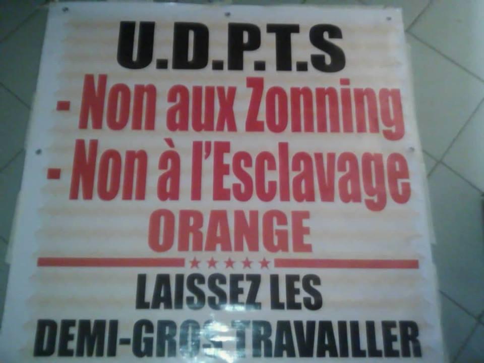 Cheikh Goudiaby de l'UDPTS : « Orange-Money est un cadeau empoisonné pour les Sénégalais…»