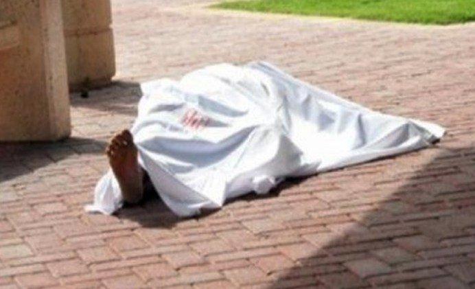 Imam égorgé à Sicap Mbao : Le fils présumé meurtrier risque la prison à vie